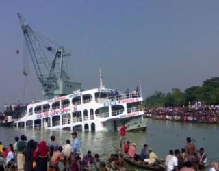 Bilanț final: 68 de morți în accidentul de feribot din Bangladesh